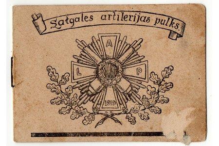 удостоверение, Латгальский Артиллерийский полк, разрешение на ношение полкового нагрудного знака, Латвия, 1932 г., 7 x 9.9 см
