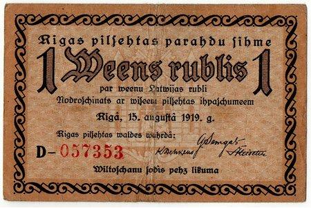1 рубль, банкнота, Долговое обязательство города Риги, 1919 г., Латвия, VF, F
