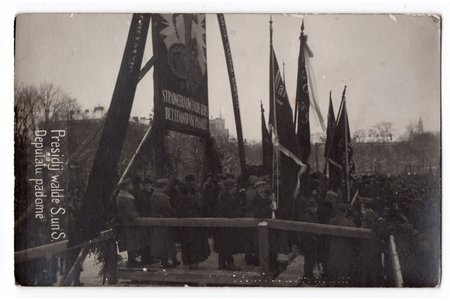 photography, Riga, 1st of May demonstration, Latvia, beginning of 20th cent., 13,8x8,8 cm