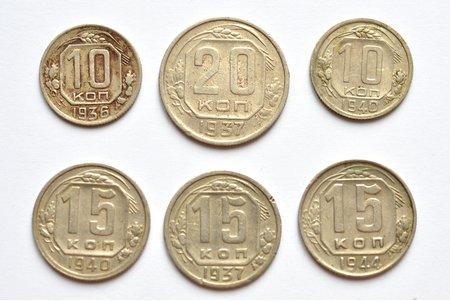 6 monētu komplekts: 20 kapeikas (1937), 15 kapeikas (1937, 1940, 1944), 10 kapeikas (1936, 1940), niķeļa-vara sakausējums, PSRS