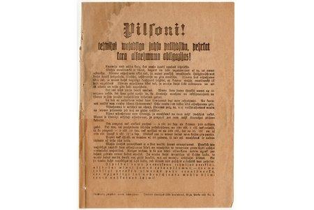 dokuments, aicinājums iegādāties kara aizdevuma obligācijas, Latvija, Krievijas impērija, 20. gs. sākums, 23 x 17 cm