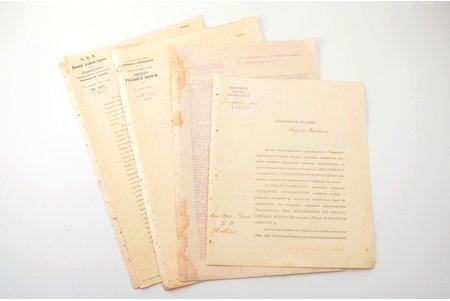 dokumentu komplekts, 4 lapas, Rīgas mācību apgabals, Latvija, Krievijas impērija, 1911-1915 g.