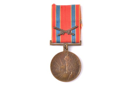 commemorative medal, 10th anniversary of the Latvian Republic's fight for liberation (with swords), Latvia, 1928, 39.3 x 35.3 mm, drawing by Strombergs, engraved by Bercs