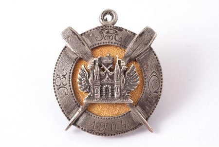 badge, Riga Yacht club, silver, guilding, Latvia, Russia, 1904, 30.7 x 26.6 mm