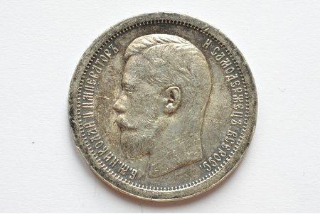 50 kopecks, 1899, *, silver, Russia, 9.96 g, Ø 27 mm, AU, XF