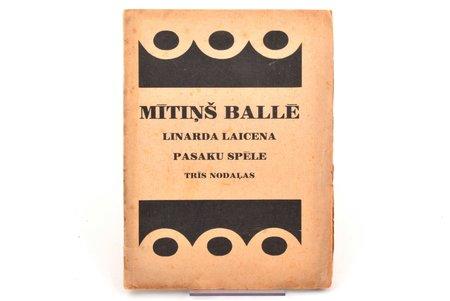 """Linards Laicens, """"Mītiņš ballē"""", pasaku spēle ar kolektiviem trīs nodaļās, TNT, 47 стр., неразрезанные страницы, пятна, 18 x 13.5 cm"""