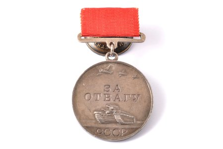 medal, For Courage, № 105919, USSR, 41.6 x 37.3 mm
