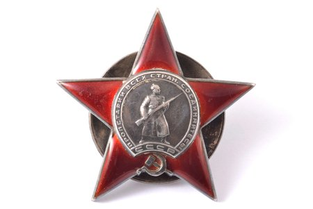 Order of the Red Star, № 122152, USSR