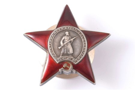 Order of the Red Star, № 2060242, USSR, micro chip on the top beam