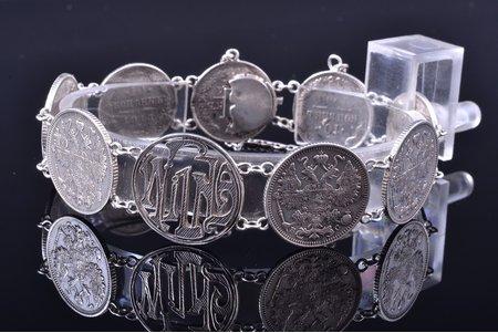"""браслет, """"Вильна"""", из монет 10 и 15 копеек, биллон серебра (500), 500 проба, 21.85 г., размер изделия 20 см, Российская империя"""