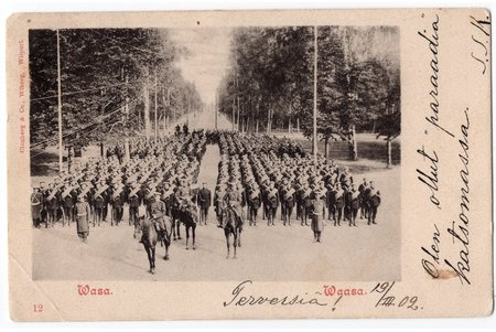 postcard, Russia, Finland, beginning of 20th cent., 14x9 cm