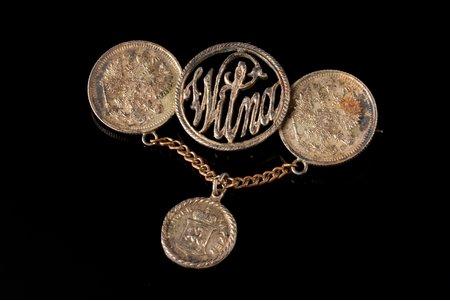 """брошь, """"Вильна"""", из монет 10 копеек и жетона """"Wilnoer Wappen"""", биллон серебра (500), 6.92 г., размер изделия 5.2 x 4.2 см, Российская империя"""