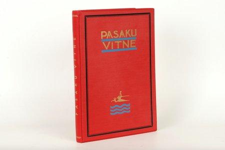 """""""Pasaku vītne"""", 1936 g., """"Literatūra"""", Rīga, 157 lpp."""