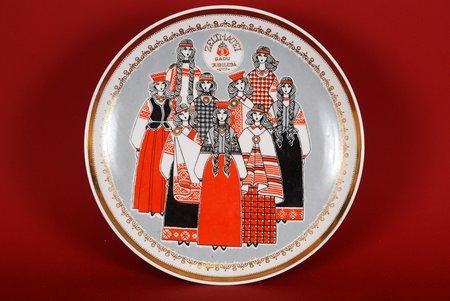 sienas šķīvis, Rīgas porcelāna rūpnīca, Rīga (Latvija), 20 gs. 60tie gadi