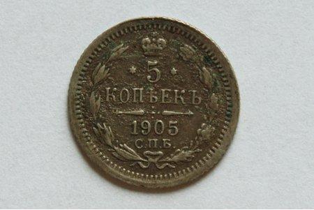 5 kopecks, 1905, AR, SPB, Russia, d = 15 mm