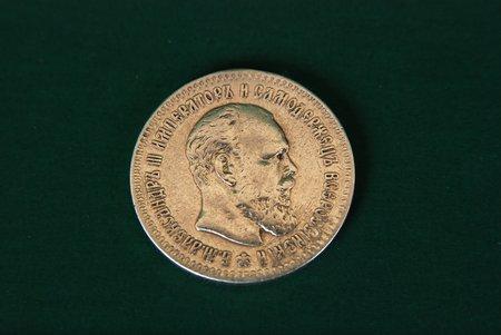 25 kopeikas, 1894 g., AG, Krievijas Impērija, 4.9 g