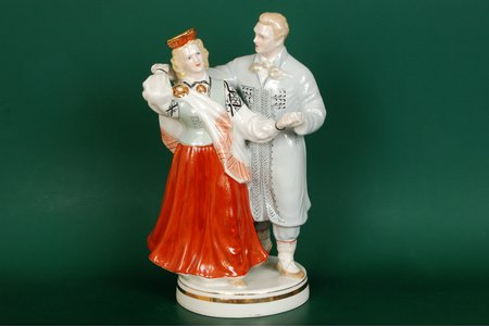 figurine, Folk dance, porcelain, Riga (Latvia), USSR, Riga porcelain factory, molder - Zina Ulste, the 50ies of 20th cent., 32.5 cm, 1st rate