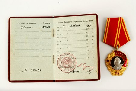 order, Order of Lenin, № 303283, with certificate, gold, USSR, 1957