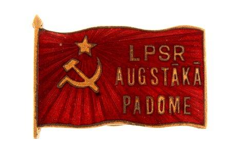 знак, Депутат верховного совета ЛССР третьего созыва, №3, Латвия, СССР, 1951 г., 20 х 28 мм