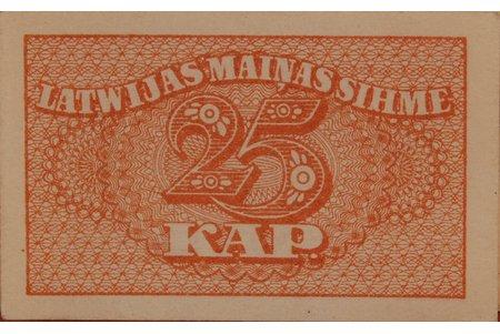 25 копеек, 1919 г., Латвия
