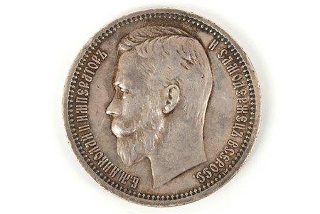 1 rublis, 1912 g., EB, Krievijas Impērija, 19.8 g
