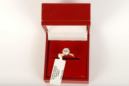 gold, 585 standart, 4.10 g., the size of the ring ~16.5, diamonds, 1.34 ct, ~VVS2, colourless, proportions - average, polishing - good, symmetry - average