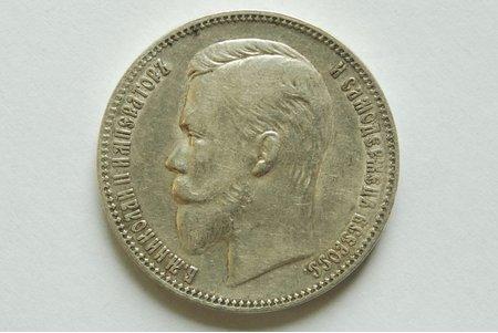 1 рубль, 1902 г., АР, Российская империя, 19.8 г, д = 34 мм