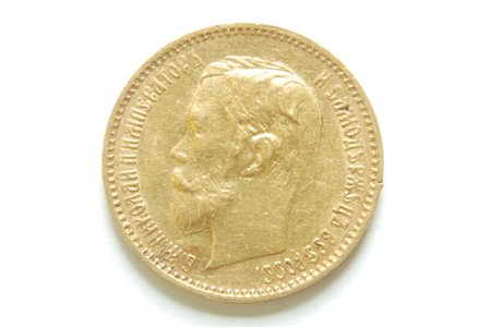 5 rubles, 1900, Russia, 4.3 g, d = 18 mm, COMMISSION FOR GOLDEN COINS - 10%