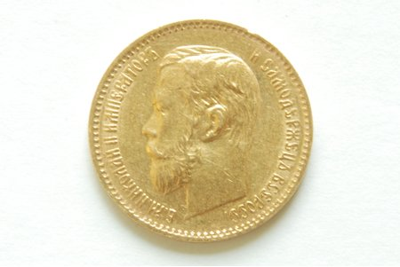 5 rubles, 1898, Russia, 4.3 g, d = 18 mm,  COMMISSION FOR GOLDEN COINS - 10%