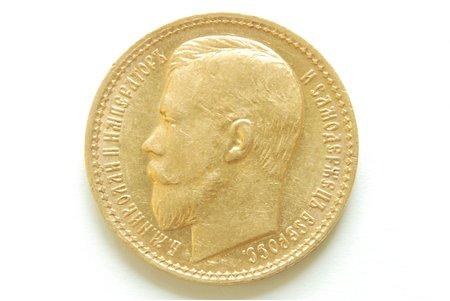 15 rubļi, 1897 g., AG, Krievijas Impērija, 12.8 g, d = 25 mm, KOMISIJA UZ ZELTA MONĒTĀM - 10%