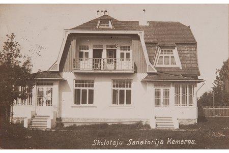 atklātne, Skolotāju sanatorija Kemeros, 20. gs. 20-30tie g.