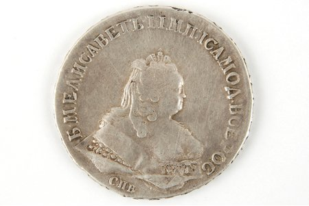 1 rublis, 1744 g., SPB, Krievijas Impērija, 20.5 g, d=41.5 mm