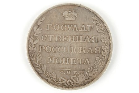 1 rublis, 1807 g., SPB, FG, Krievijas Impērija, 20.65 g