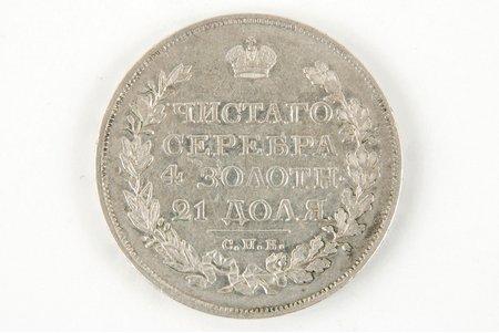 1 rublis, 1820 g., PD, SPB, Krievijas Impērija, 20.65 g