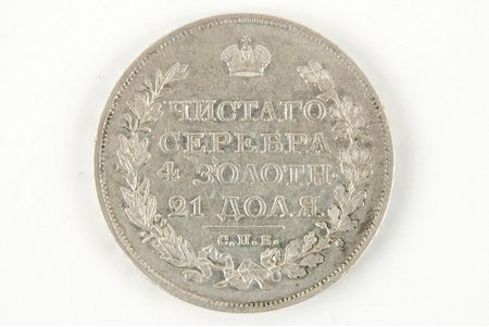 1 ruble, 1820, PD, SPB, Russia, 20.65 g