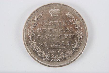 1 рубль, 1829 г., НГ, Российская империя, 20.4 г