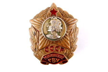 badge, MSVU, Moscow Suvorov Military School, USSR