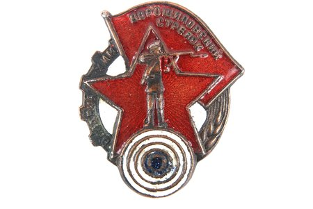 badge, Voroshilov shooter, USSR