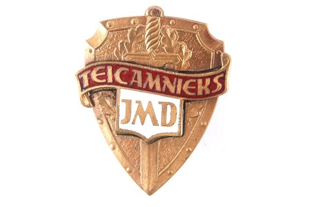 badge, JMD excellent, Latvia, USSR