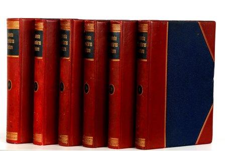 """Dr. phil. Ludisa Bērziņa redakcijā, """"Latviešu literatūras vēsture"""", 6 sējumos, 1936 г., """"Literatūra"""", Рига"""