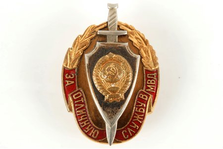 "badge, ""For an Excellent Service in MHA"", USSR, 50ies of 20 cent."