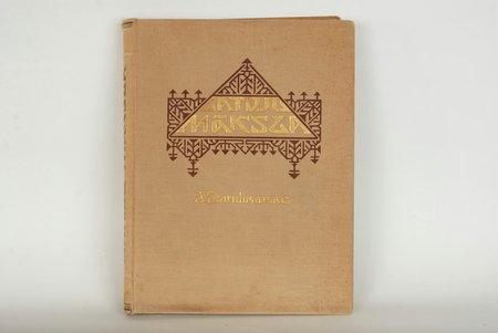 "J.Dombrovskis, ""Latvju māksla"", 1925 g., Verlag F.Willmy, Rīga, 246 lpp."