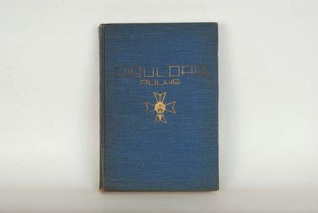 """""""Siguldas pulka piemiņai"""", 1959 g., Linkolna, 231 lpp."""