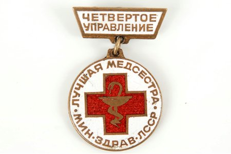 "badge, ""The Best Nurse, LSSR Public Health Ministry"", Latvia, USSR, 50ies of 20 cent."