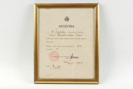 dokuments, 10. Aizputes kājnieku pulka kareivja apliecība, Latvija, 1934 g.