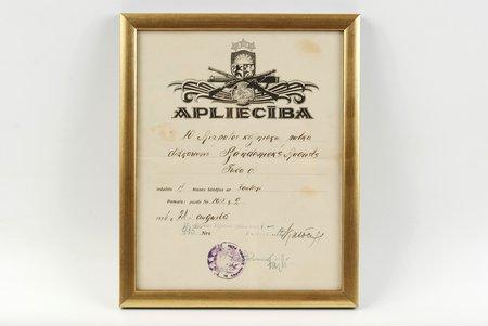 dokuments, 10. Aizputes kājnieka pulka dižkareivja apliecība, Latvija, 1934 g.