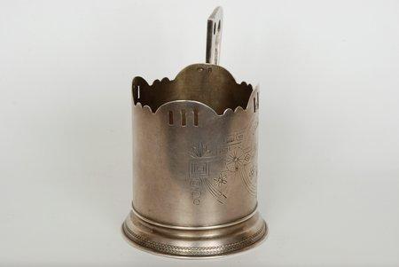 glāzes turētājs, sudrabs, 84 prove, Ivans Futikins, 1897 g., 147.25 g, Maskava, Krievijas impērija