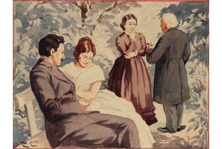 Kasparson Reinhold (1889 - 1966), Armistice, paper, water colour, 13 x 17.5 cm