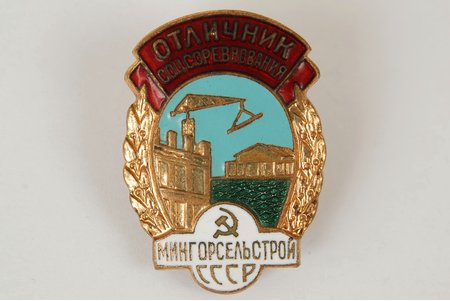 "badge, Soc.competition excellent worker, ""Mingorselstroy"", № 6284, USSR, 50ies of 20 cent., 35 х 25 mm"