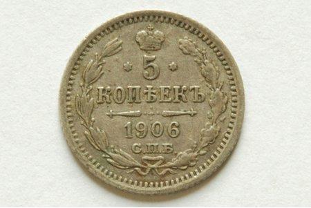5 копеек, 1906 г., СПБ, ЭБ, Российская империя, 0.91 г, д = 15 мм